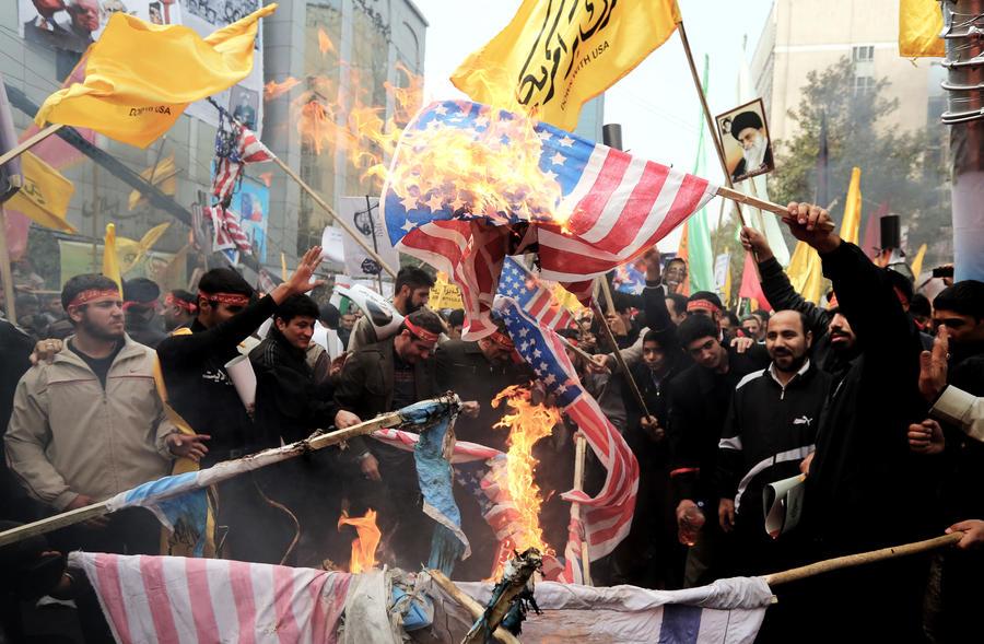 Иран отпраздновал годовщину захвата посольства США