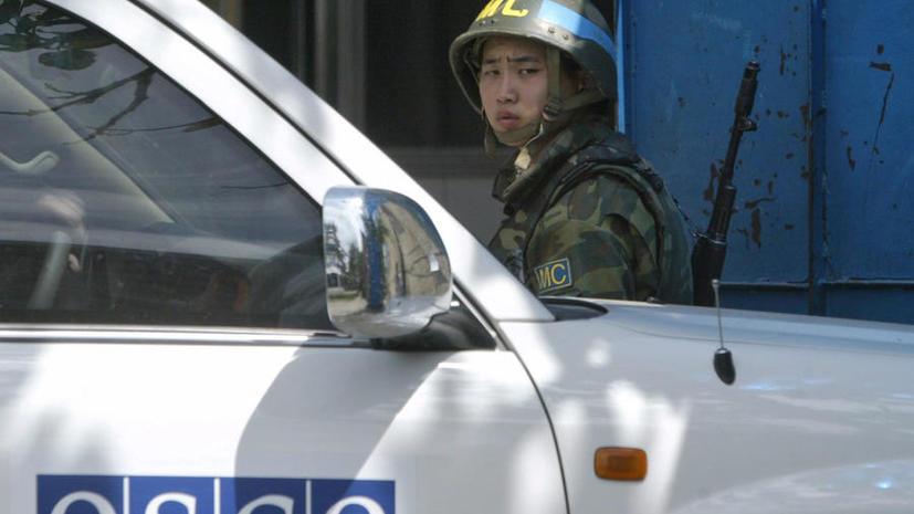 Россия работает над вопросом направления широкой наблюдательной миссии ОБСЕ на Украину