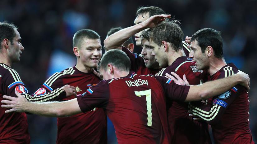 Сборная России по футболу завоевала прямую путёвку на Евро-2016