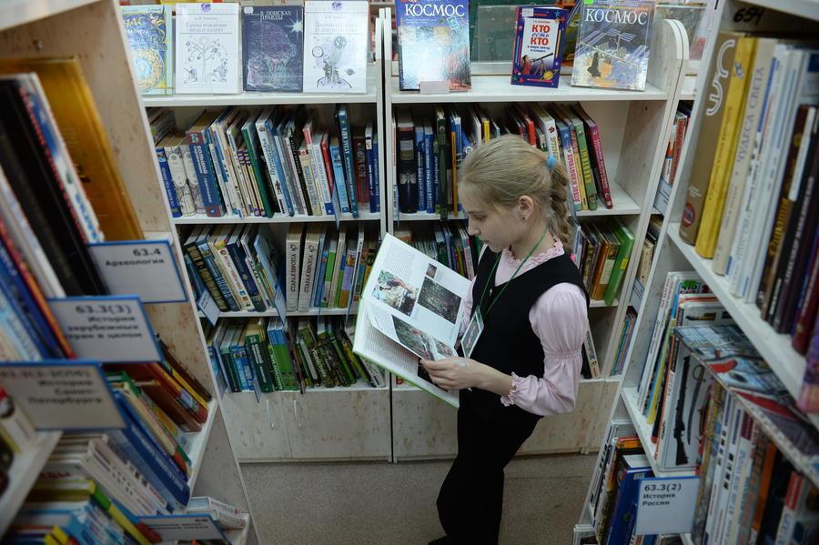 Московские библиотеки отметят юбилей Лермонтова чемпионатом по чтению вслух