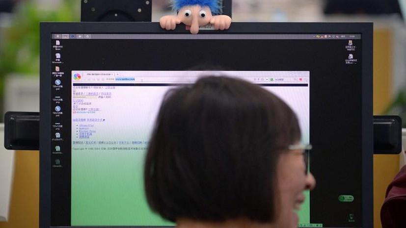 Китаец получил 10 лет тюрьмы за передачу национальных секретов через интернет
