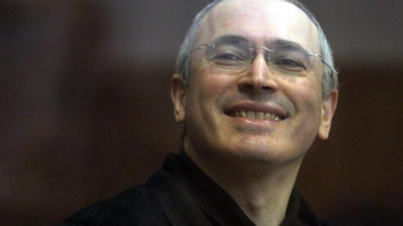 Михаил Ходорковский проведёт пресс-конференцию 22 декабря