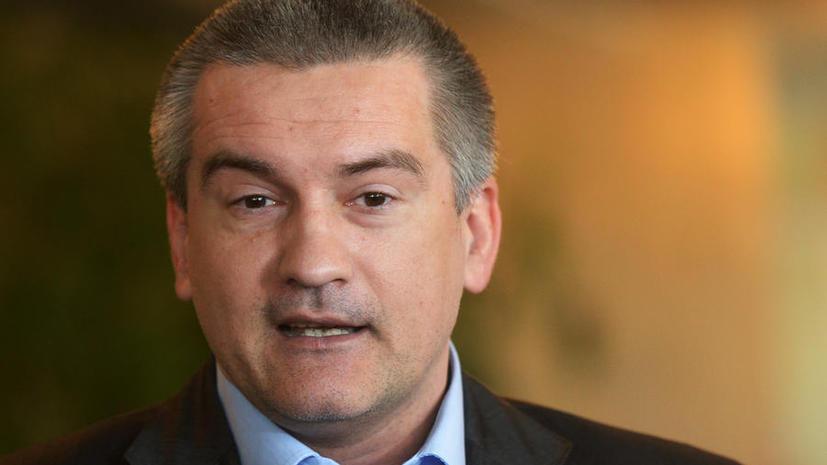 Сергей Аксёнов призвал украинцев сопротивляться ассоциации с ЕС
