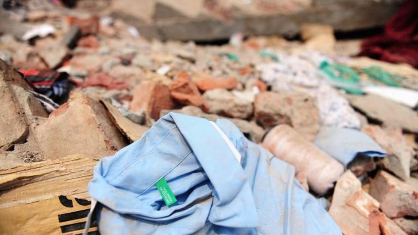 Рухнувшее здание в Бангладеш: более 600 погибших, известные торговые марки обещают помочь пострадавшим