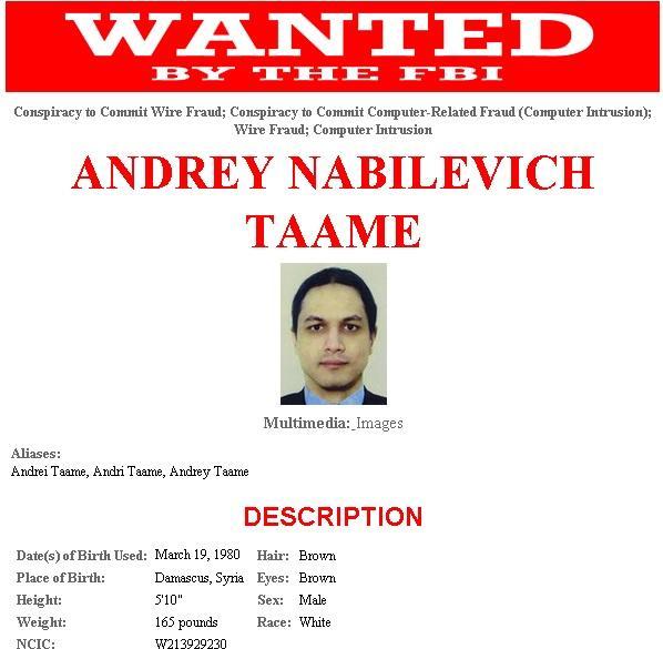 Хакер из России стал «горячей целью» для ФБР