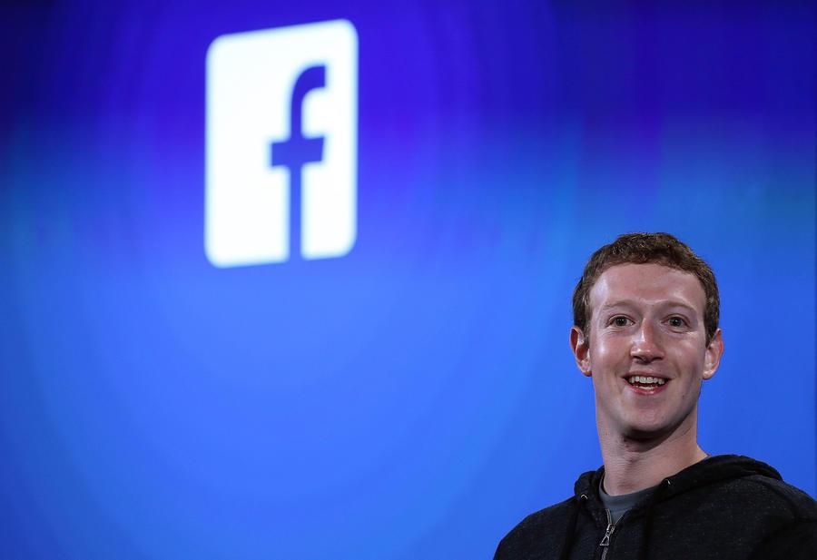 Facebook допустил утечку конфиденциальных данных 6 млн пользователей