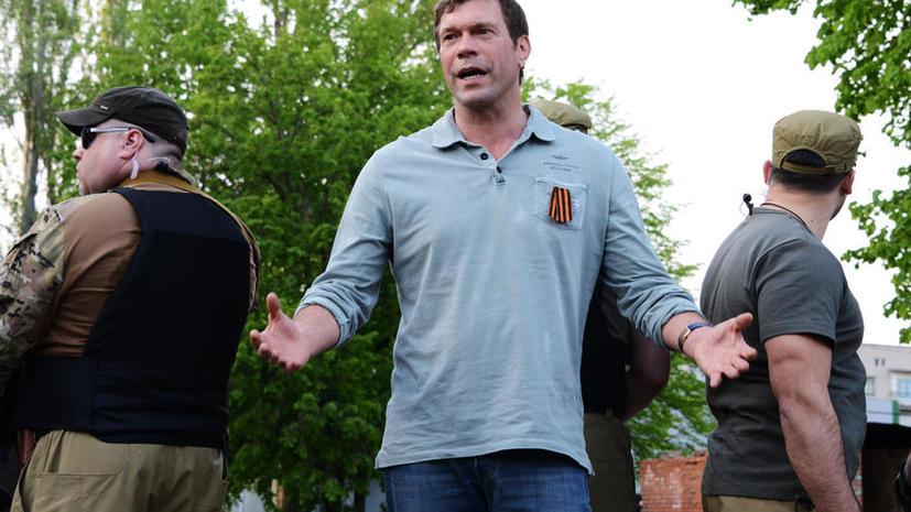 Олег Царёв не будет бороться за пост президента Украины из-за риска для жизни