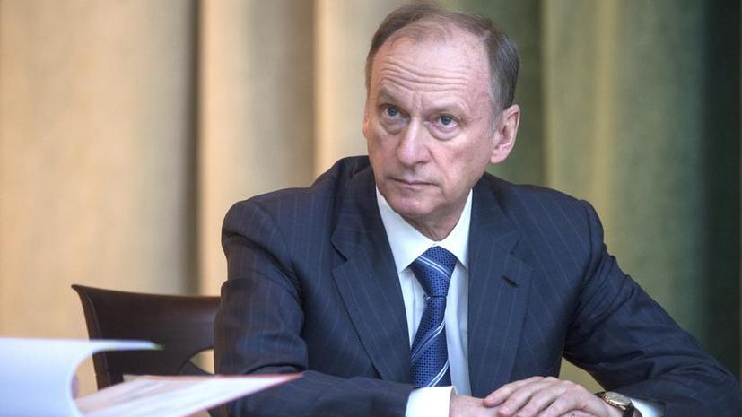 Николай Патрушев: Цель Вашингтона — разрушить единство русского и украинского народов