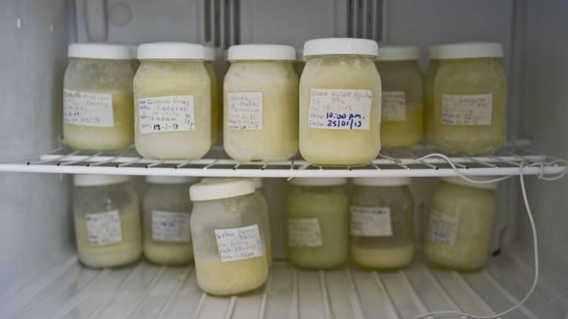 В Новой Зеландии открылся первый банк грудного молока для младенцев