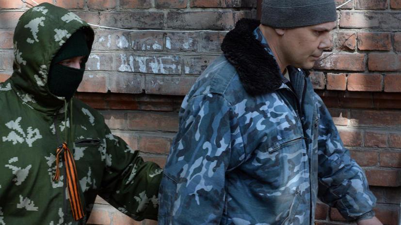 В Генпрокуратуру поступило обращение с просьбой признать террористами бойцов батальонов «Днепр» и «Донбасс»
