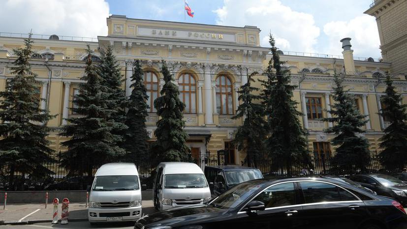 ЦБ РФ отозвал лицензии у двух московских банков