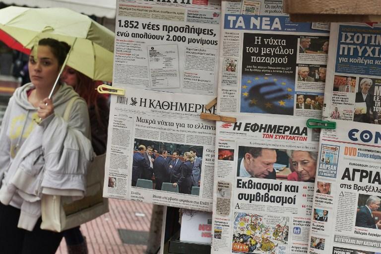 ЕС и МВФ достигли согласия о выделении очередного транша помощи Греции в размере €44 млрд