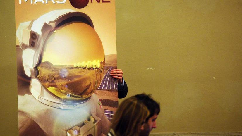 Десять тысяч китайцев мечтают сбежать на Марс