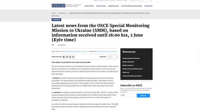После публикации данных об авиаударе по администрации Луганска на сайт ОБСЕ началась мощная DDoS-атака