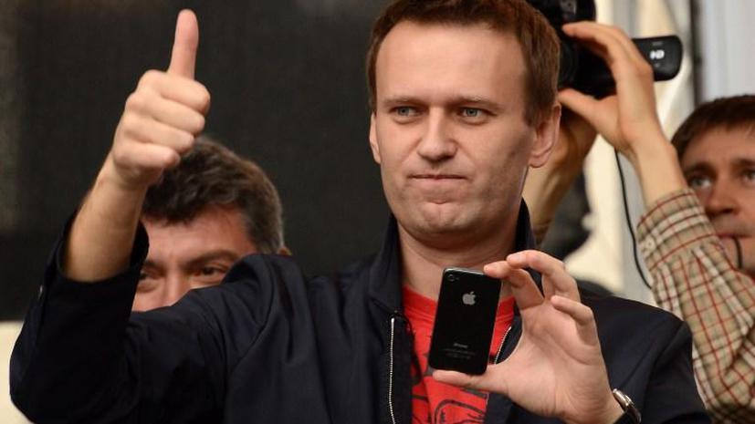 Мировые СМИ: Неожиданная свобода угрожает Навальному-политику