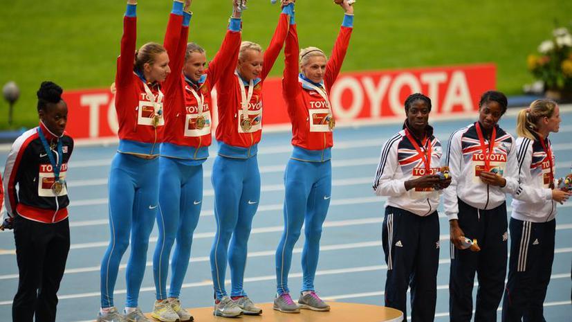 Сборная России выиграла Чемпионат мира по легкой атлетике