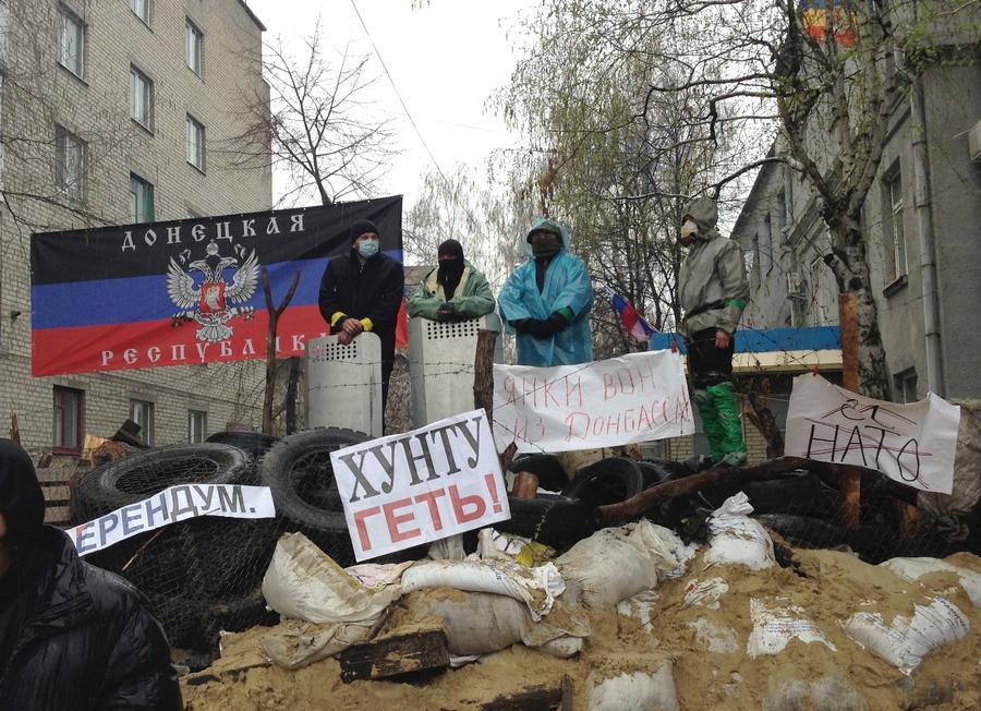 В Славянске продолжается митинг сторонников федерализации Украины