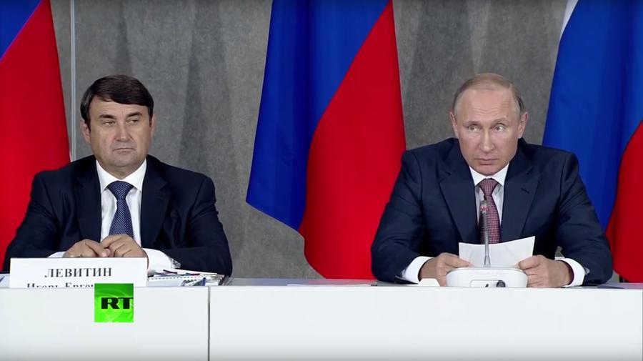 Владимир Путин: Необходимо упрощение Россией визовых формальностей для привлечения туристов