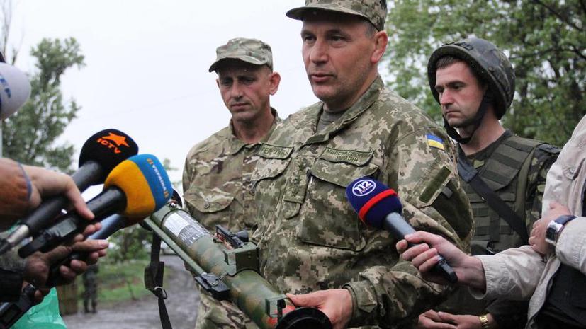 СКР: Руководство Минобороны Украины будет объявлено в международный розыск