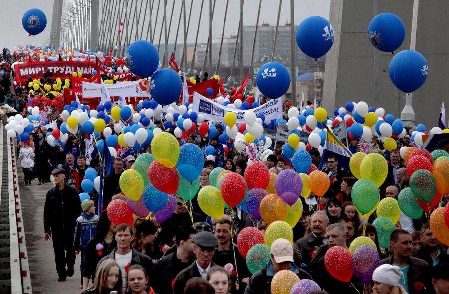 Первомайские демонстрации в России побили рекорды посещаемости