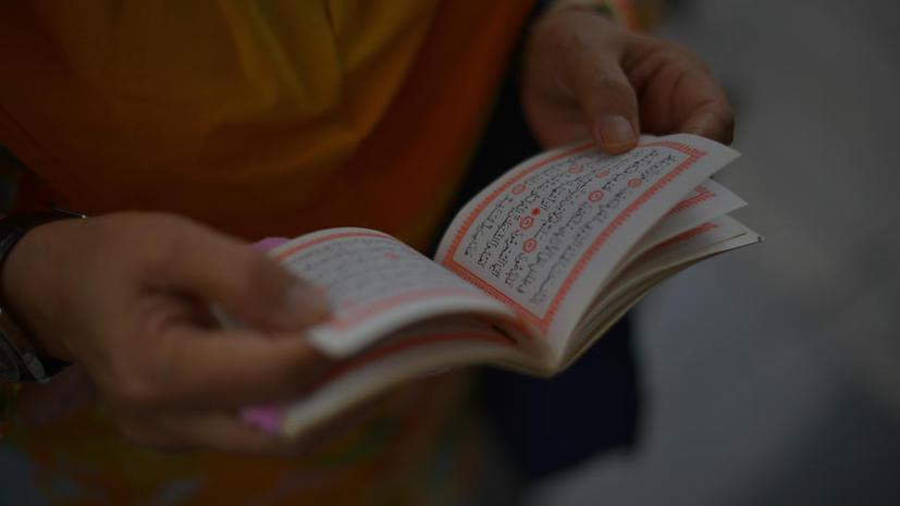 Суд Малайзии запретил христианским газетам использовать слово «Аллах»