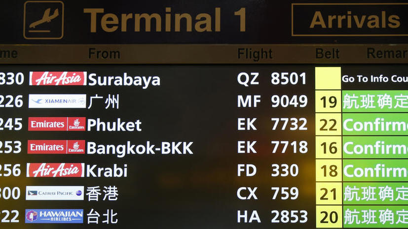 Наземные службы потеряли связь с малайзийским пассажирским лайнером компании AirAsia