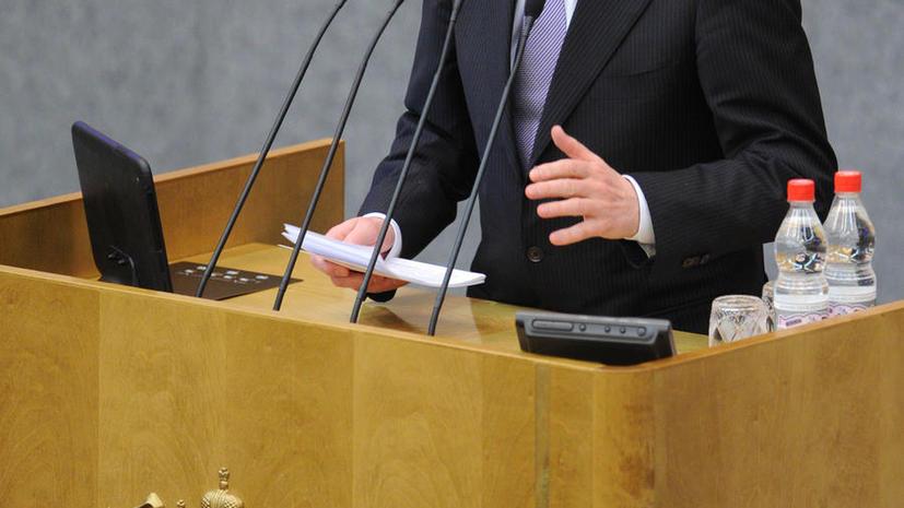 Нарышкин: Циничная и безответственная политика США ставит мир на грань новой холодной войны