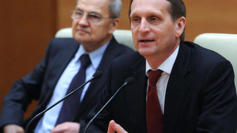Сергей Нарышкин и Конституционный суд высказались за приоритет международного права над законами РФ