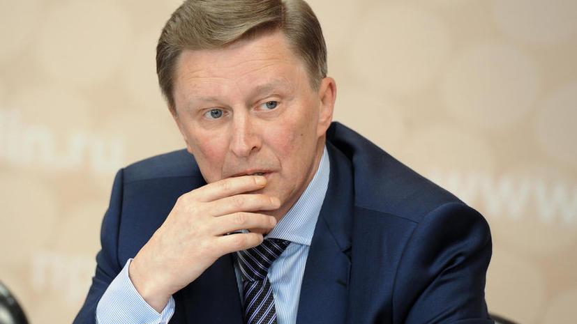 Сергей Иванов: 200 чиновников уволены после проверки деклараций о доходах