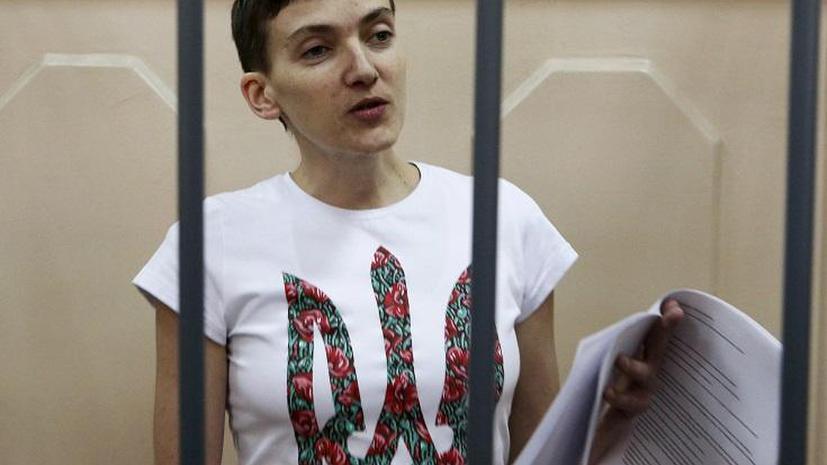 Минус один год: Надежде Савченко вынесли приговор