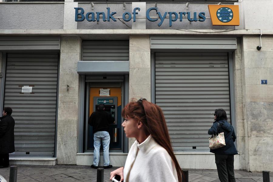 Банки Кипра будут закрыты до четверга