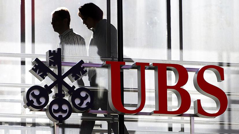 UBS заплатит $1,5 млрд за махинации с межбанковской ставкой