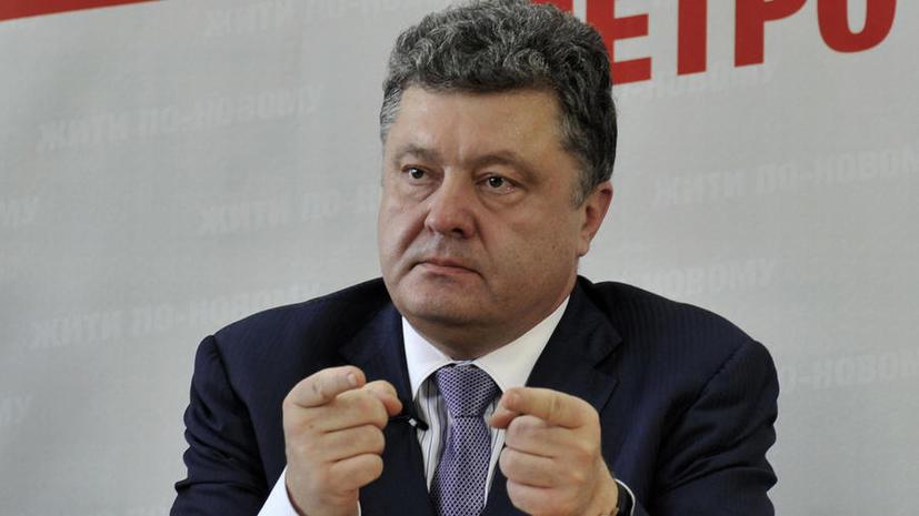 Кандидат в президенты Украины Пётр Порошенко предлагает переименовать День Победы в День Памяти