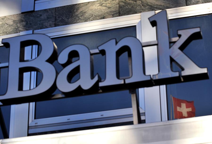 Швейцарские банки заблокировали счета фигурантов «дела Магнитского» - СМИ