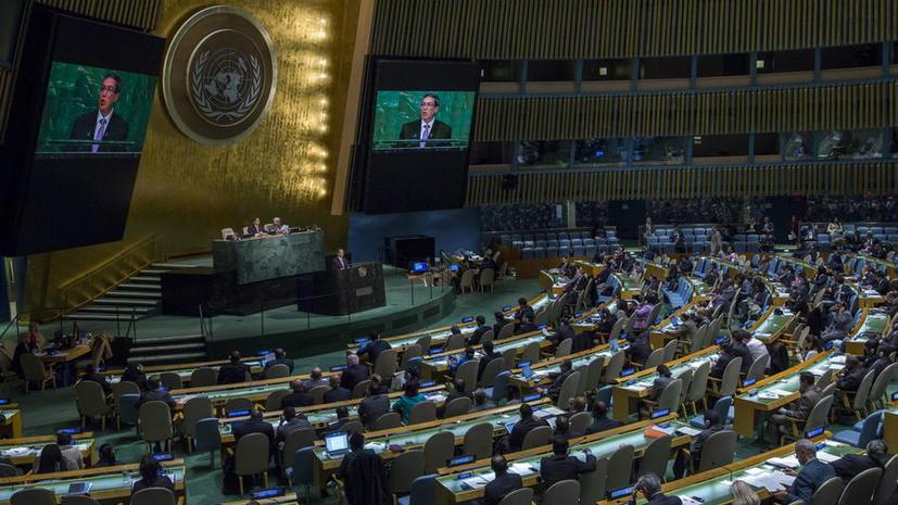 Генассамблея ООН проголосовала за необходимость отмены эмбарго США в отношении Кубы