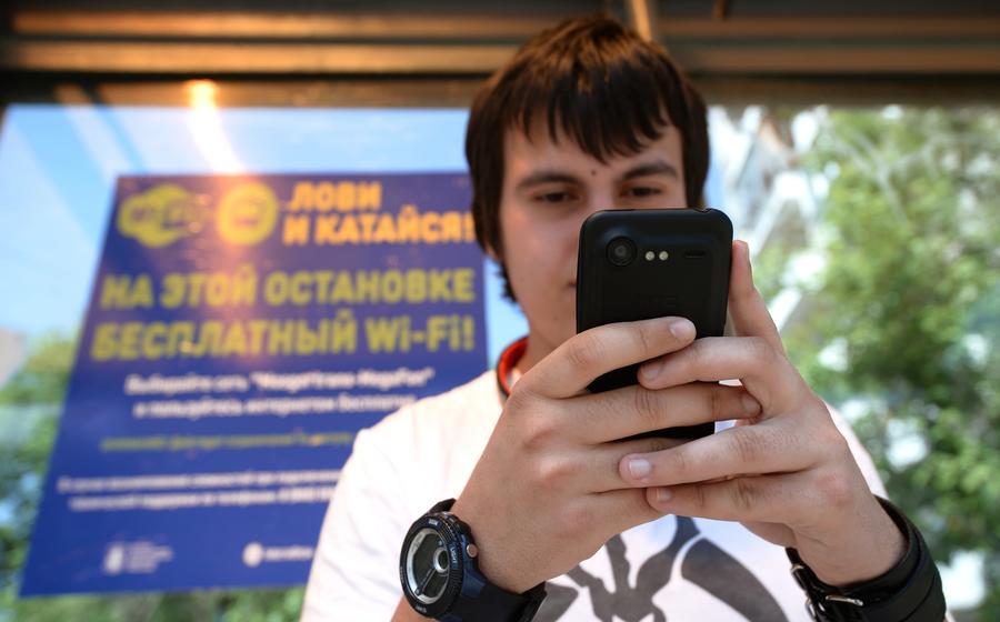 Россияне смогут пользоваться общественным Wi-Fi только по паспорту