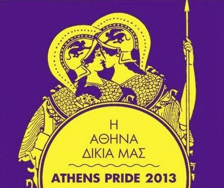 Европейские геи возмутили жителей Афин призывами к захвату города