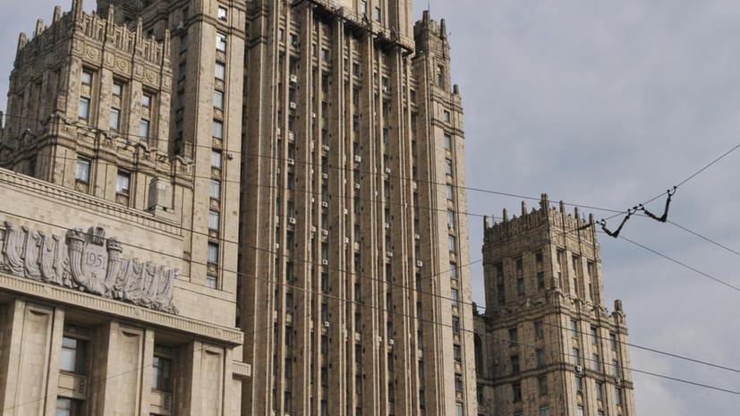 Дипломаты России и Грузии обсудят двусторонние отношения 21 ноября в Праге