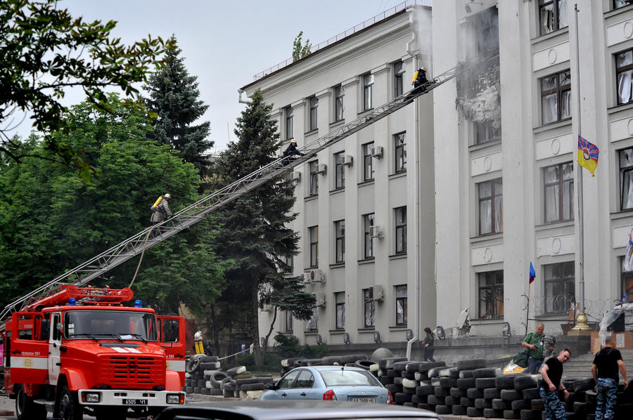 ОБСЕ: Здание администрации в Луганске было обстреляно с воздуха