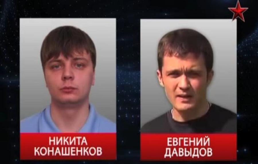 Задержанные на Украине российские журналисты находятся в Днепропетровске