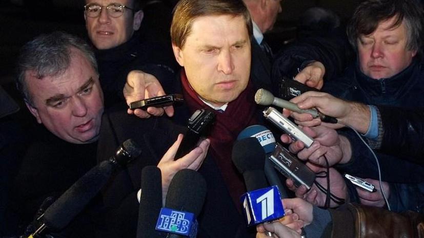 Юрий Ушаков: российско-американские отношения невозможно загнать в тупик