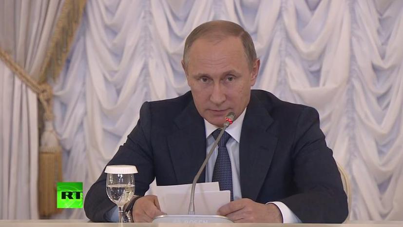 Владимир Путин встретился с представителями мирового инвестсообщества