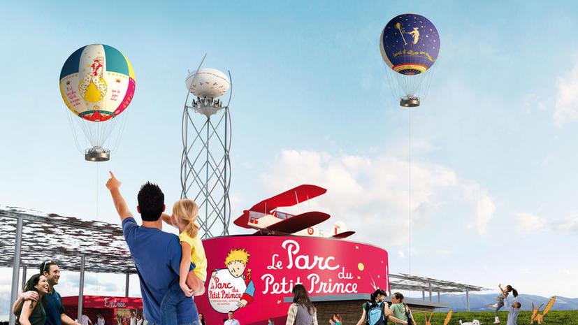 Во Франции открылся парк Маленького принца