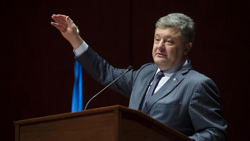 Удивительные приключения украинца в США: визит Порошенко не обошёлся без конфузов