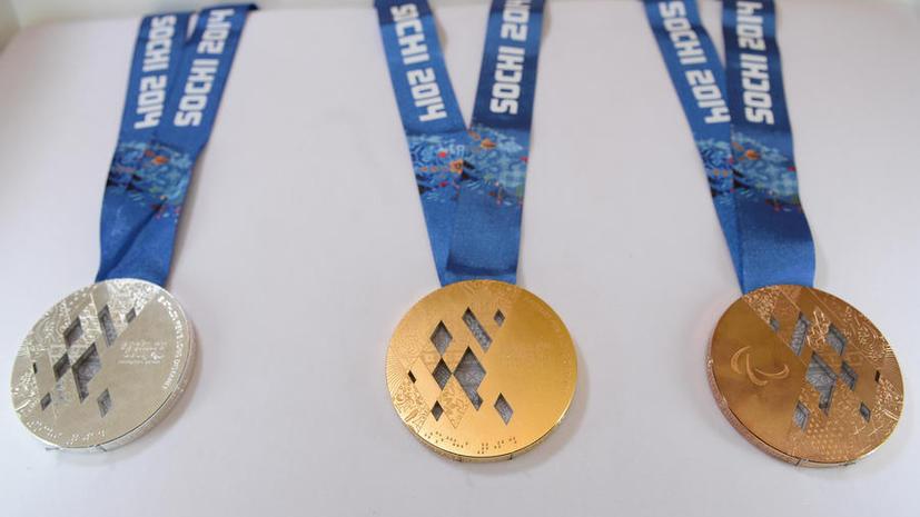 Российские паралимпийцы побили национальный рекорд по количеству завоёванных медалей