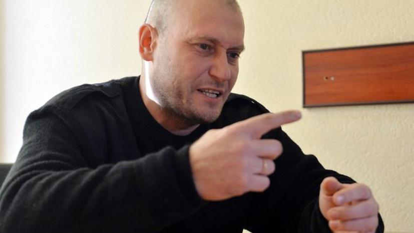 Лидер «Правого сектора» потребовал от правительства Украины открыть арсеналы