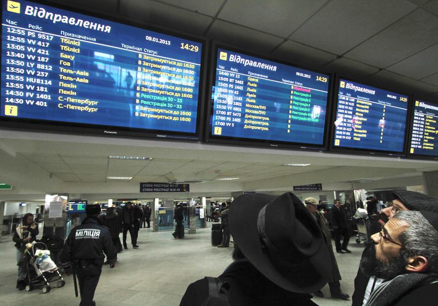 Корреспондентке RT, уроженке Украины, запретили въезд в эту страну на три года