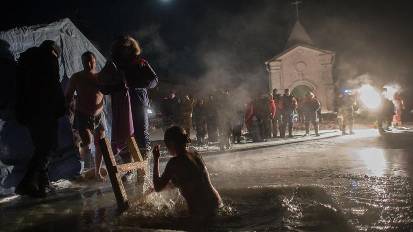 В России прошли крещенские купания