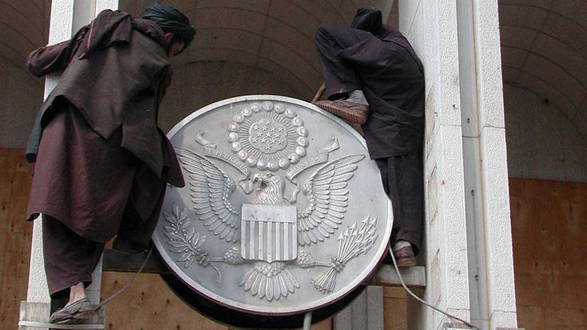 США усиливают охрану своих диппредставительств