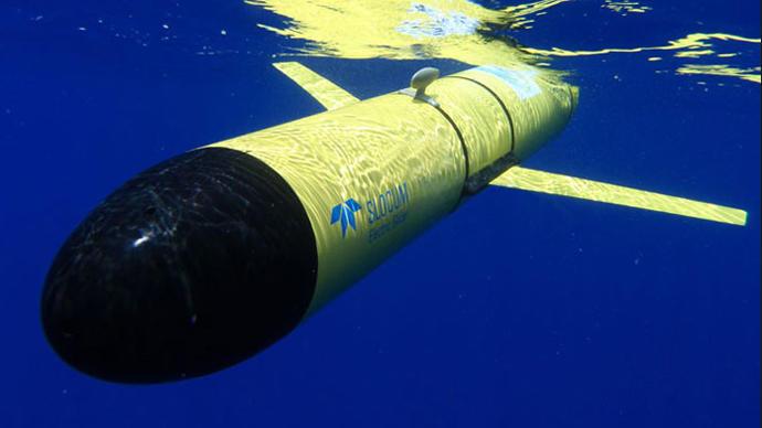 Подводные беспилотники поступят на вооружение американского флота